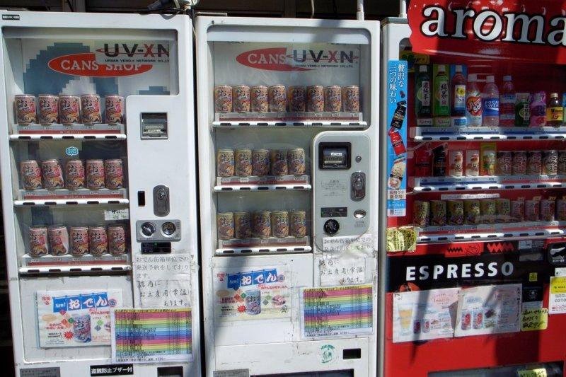 熱時販買機(圖/Funtime提供)