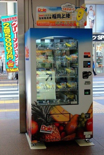 水果販賣機2(圖/Funtime提供)