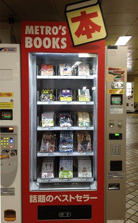 書販賣機(圖/Funtime提供)