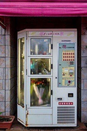 花販賣機(圖/Funtime提供)