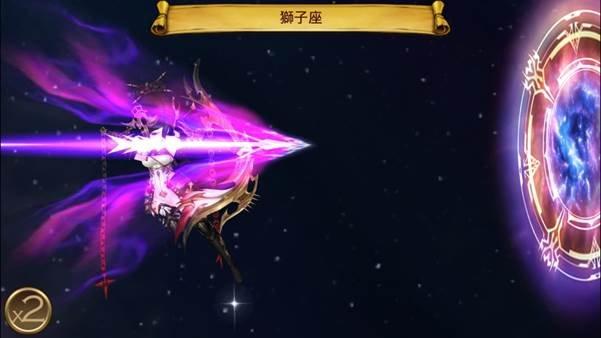 「獅子座」可對全體敵軍造成魔法傷害。(圖/網石遊戲提供)
