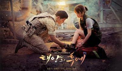 南韓國軍形象劇《太陽的後裔》等,著眼在役男入營與個人軍旅過程。(取自維基百科)
