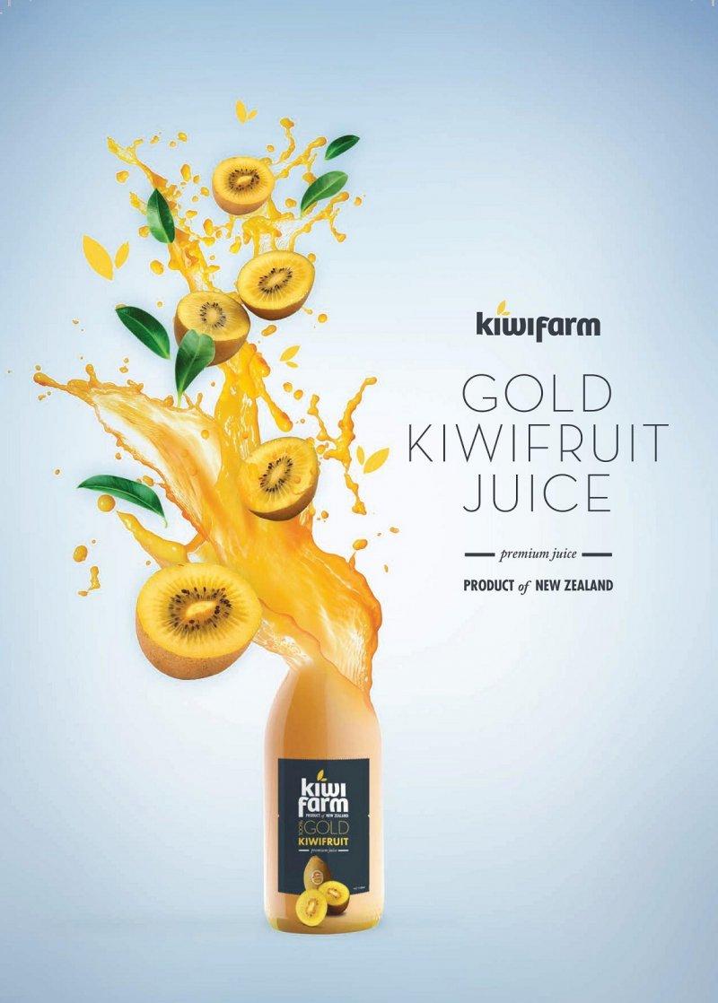 KiwiFarm黃金奇異果汁擁有豐富的維他命C,膳食纖維等營養,是補充活力的最佳來源。(圖/KiwiFarm提供)