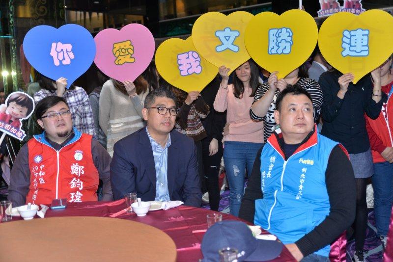 20170325-新北市青工總會黨代表參選人誓師大會暨第19屆總會長就職典禮,連勝文坐在台下,背後有許多支持者。(甘岱民攝)