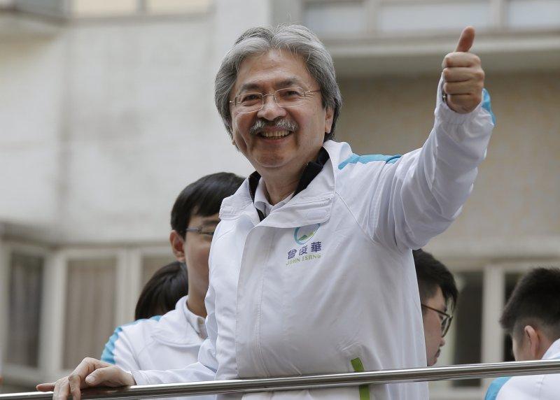 2017香港特首選舉26日投票,候選人曾俊華(AP)