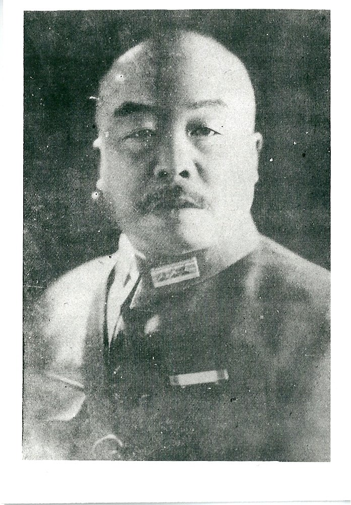 陳儀,1945 年時任台灣省行政長官。(黨史館提供)