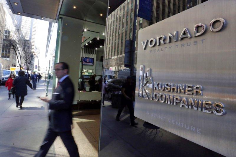 日前中國安邦保險集團欲注資4億美元在川普女婿庫許納集團大樓。(美聯社)
