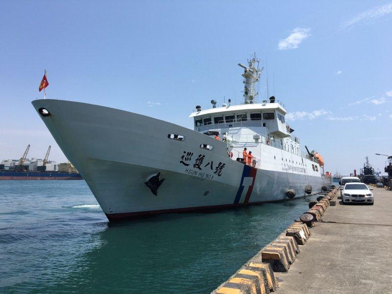 行政院海岸巡防署海洋巡防總局所屬之直屬船隊巡護八號船(海巡署提供)