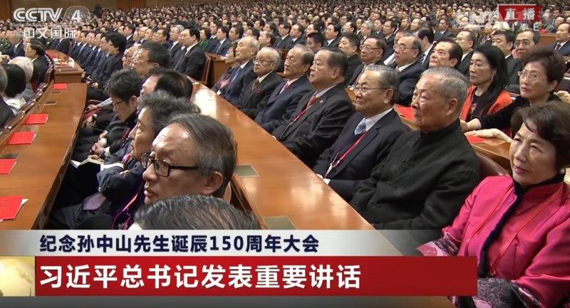 20161111-紀念孫中山先生誕辰150周年大會,中國北京人民大會堂,退將赴中。(取自CCTV Youtube頻道)