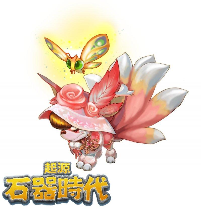 桃紅類寵物服裝「少女的春天華爾滋」。(圖/網石遊戲提供)
