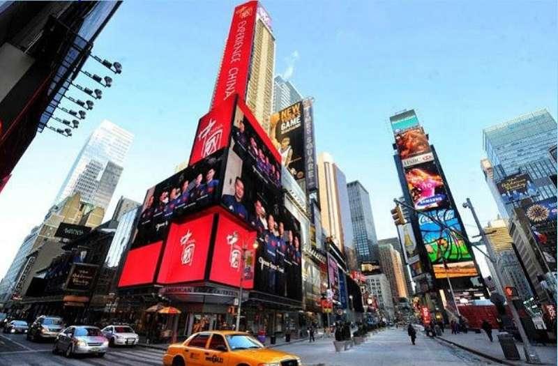 中國大外宣能量驚人,還曾買下紐約時報廣場的電子廣告,每天24小時播放。