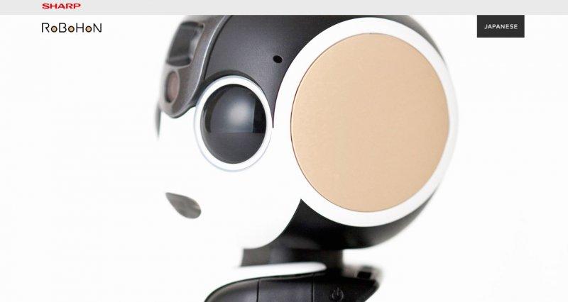由夏普(Sharp)研發並販售的機器人型智慧型手機「RoBoHoN」(ロボホン)。(翻攝夏普官網)