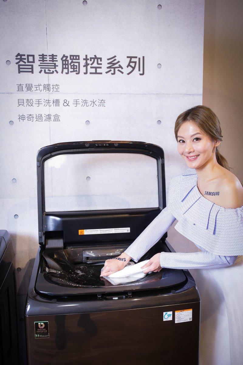 貝殼手洗槽加強搓洗清潔力搭配內建手洗水流,可直接於洗衣機上進行手洗或浸泡衣物。(圖/Samsung提供)