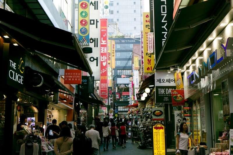 南韓經濟與科技發達,但社會風氣相對保守(取自Pixabay)