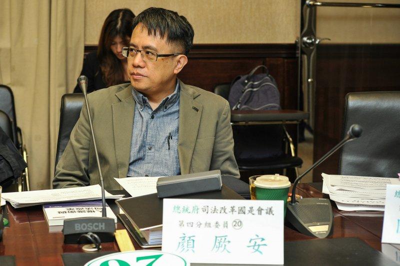20170414-「總統府司法改革國是會議」第四分組第四次會議,顏厥安。(甘岱民攝)
