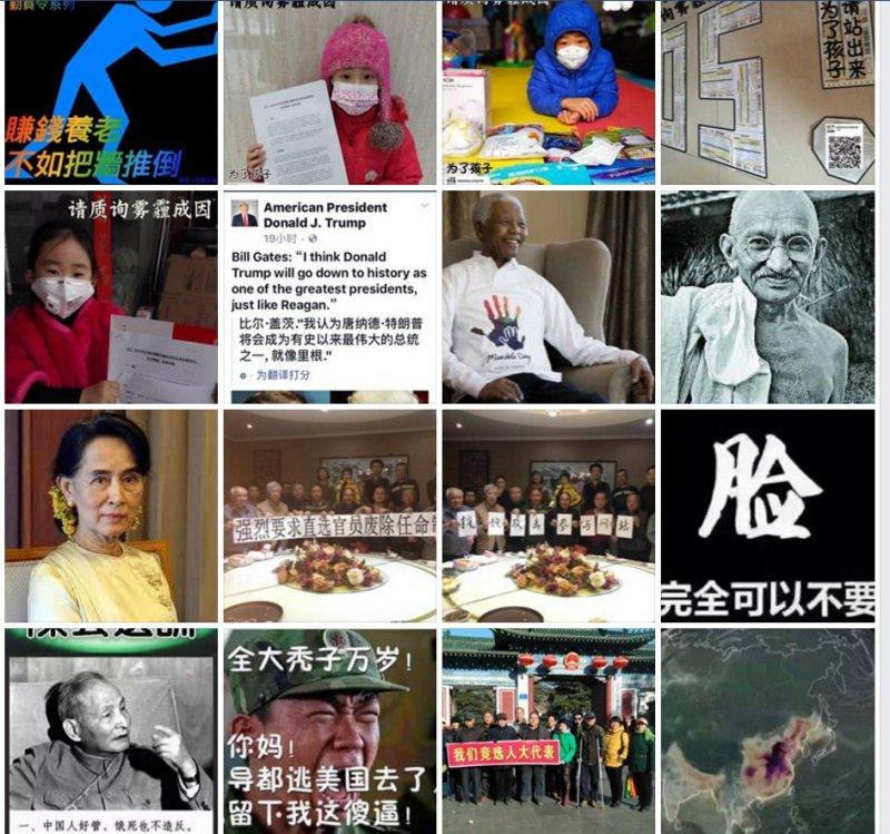 張向忠的臉書上貼有曼德拉、甘地、翁山蘇姬等照片,呼籲中國民主。(取自張向忠臉書)