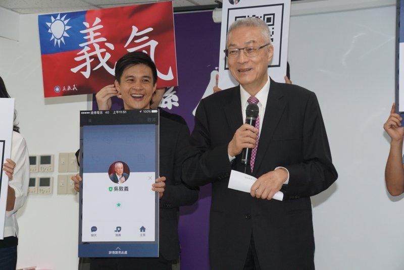 20170417-吳敦義出席官方Line帳號發表會。(盧逸峰攝)