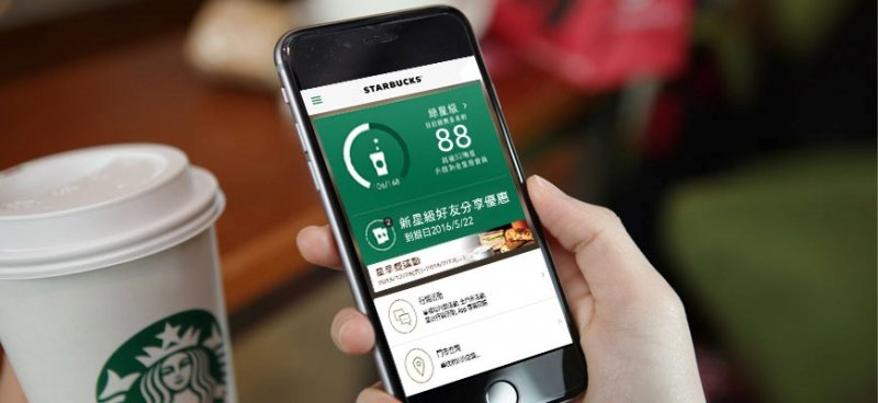 2017-04-18 Starbucks Taiwan提供APP提供會員交易紀錄查詢與活動相關訊息(作者提供)