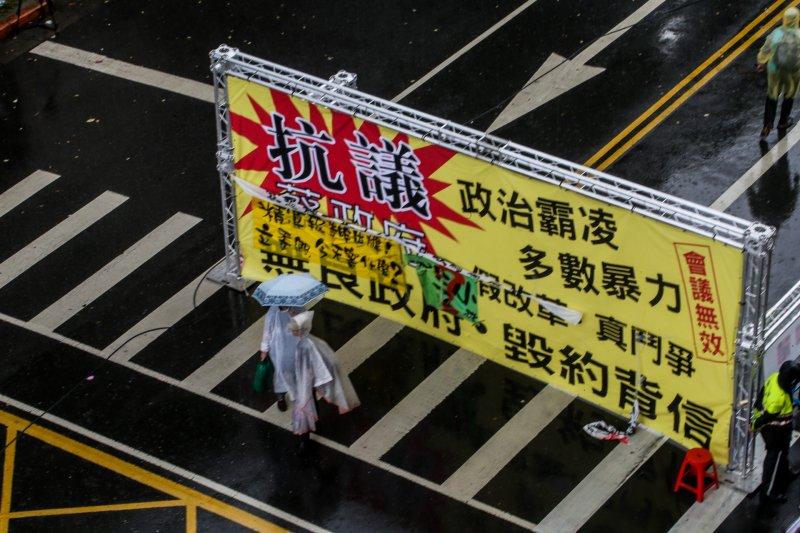 2017-04-19-反年金改革軍公教團體包圍立法院抗議-中午下起大雨,人潮稍減-陳明仁攝
