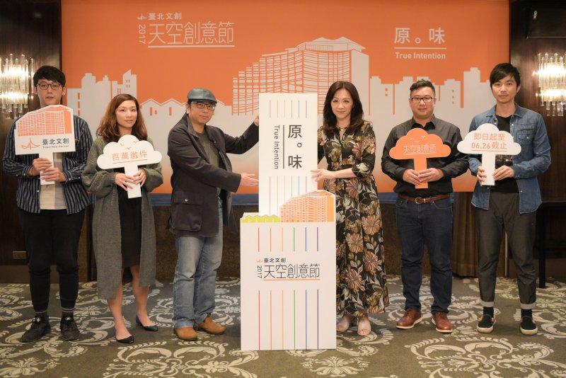 「設計影響城市是一種趨勢!」,《臺北文創天空創意節》在一定程度上引領了公共設計趨勢,開啟了設計與社會對話的大門。(圖/臺北文創提供)
