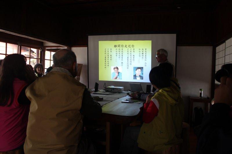 眠月廬辦理嘉林系列活動讓民眾了解林業情境歷史實踐保育觀念(圖/嘉義林管處提供)