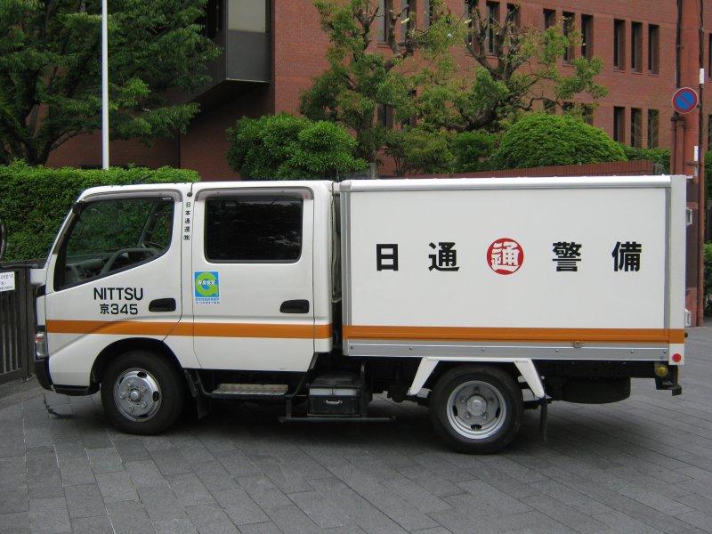 1967年,日本發生憶起堪稱完美的銀行搶案,歹徒搶走三億元,至今仍未偵破。(圖/Mariemon@wikipedia)