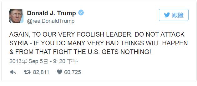 川普也在其他推文中指出,如果美國攻擊敘利亞,就會有非常糟糕的事發生,而美國無法從戰爭中獲得任何東西。