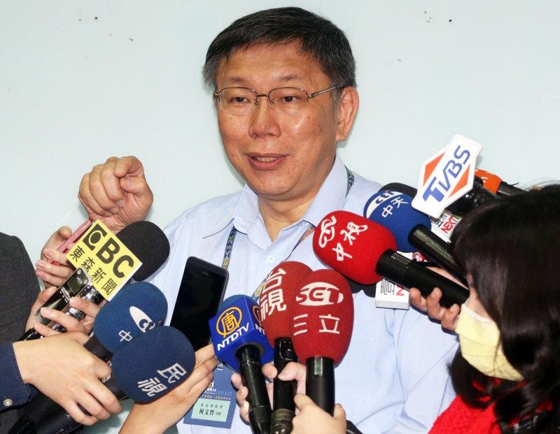 20170422-台北市長柯文哲出席「2017台灣在宅醫療學會成立大會暨第一屆國際研討會」,並接受媒體訪問。(蘇仲泓攝)