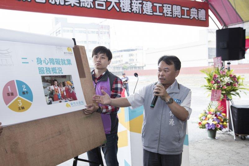 國內首座「身心障礙者就業綜合大樓」24日舉行開工典禮,期盼未來身心障礙者所有問題都能一次解決。(新竹市政府提供)