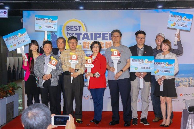五家北市B型企業拋磚引玉,響應「Best for Taipei 對台北最好」!(圖/綠藤生機提供)