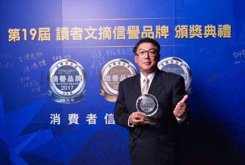 台灣人壽通過六項指標評比,脫穎獲值得信賴的信譽品牌。(圖/台灣人壽提供)