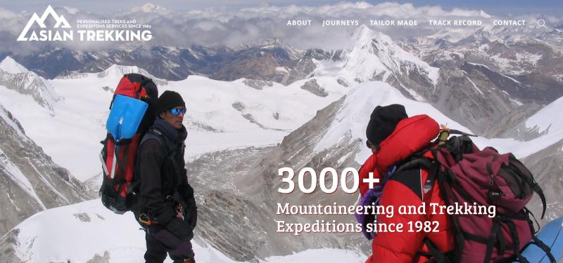 「亞洲徒步」(Asian Trekking)公司的首頁。