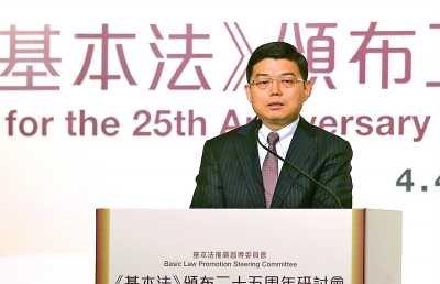 北京中央政府駐香港聯絡辦公室法律部部長王振民(新華社)