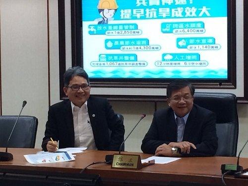 H經濟部長李世光2日舉行記者會,說明前瞻基礎建設。(水利署提供).JPG