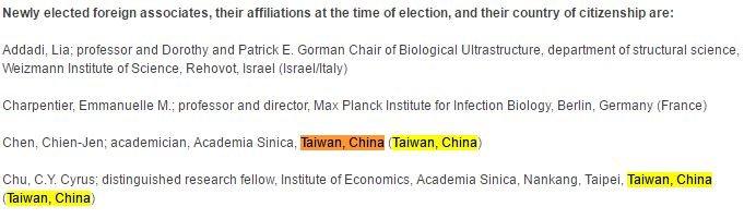 陳建仁和朱敬一的國籍遭註記為中國台灣(Taiwan, China)。(取自NSA官網)