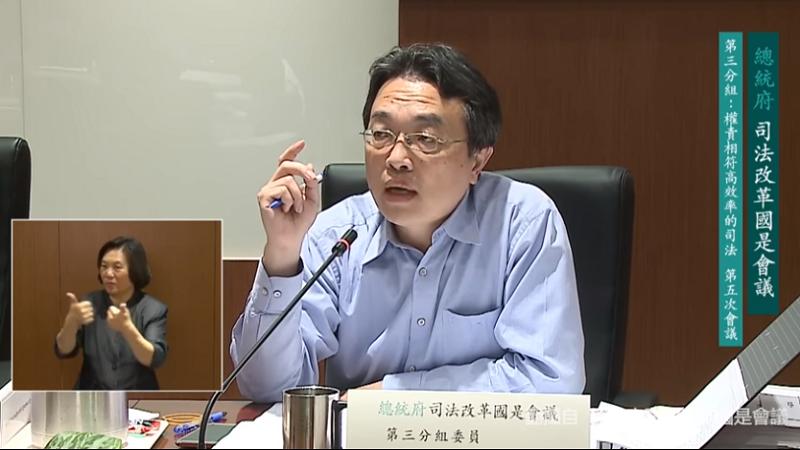 20170503-政大法律教授楊雲驊(總統府提供)