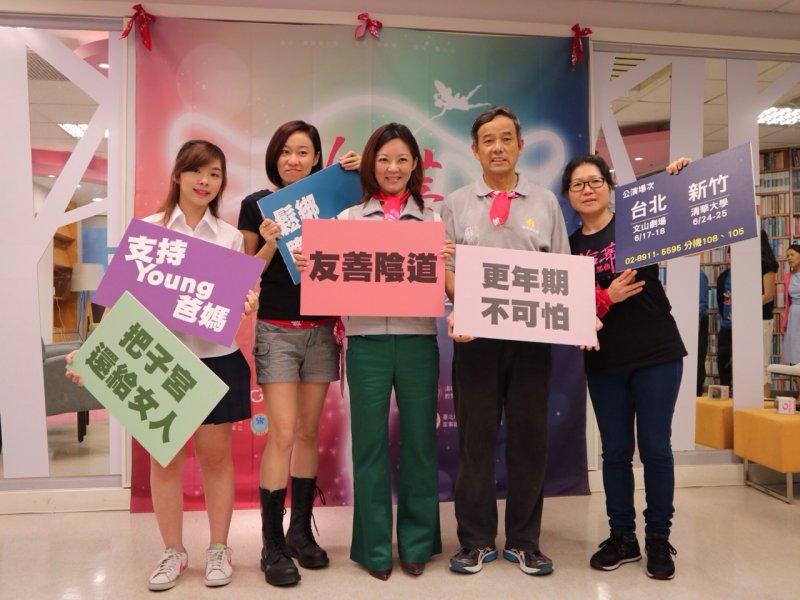 支持性別友善!新竹市邀請民眾用戲劇關心性別議題(圖/新竹市政府)