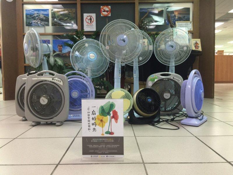 新竹市首次舊扇回收大募集 做環保還可扭蛋抽好康(新竹市提供)