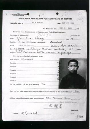 華人余煒星證明自己是美國公民之子的證書,1916年11月21日發行,這是華人移民美國的必要文件(Wikipedia/Public Domain)