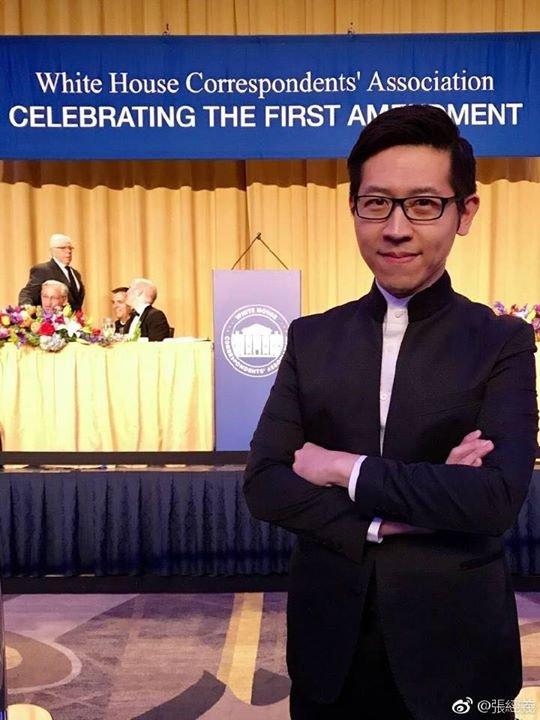 連續六年參加白宮記者晚宴張經義