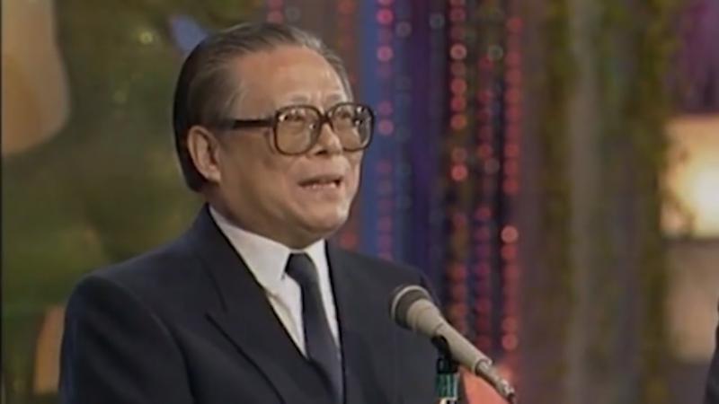 中國前最高領導人江澤民(YouTube)