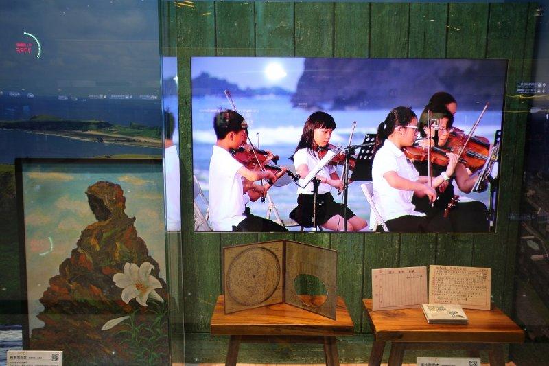 20170509 桃園機場綠島人權故事文化櫥窗展出綠島人權藝術季影片及白恐受難者文物複製件(圖由文化部提供)