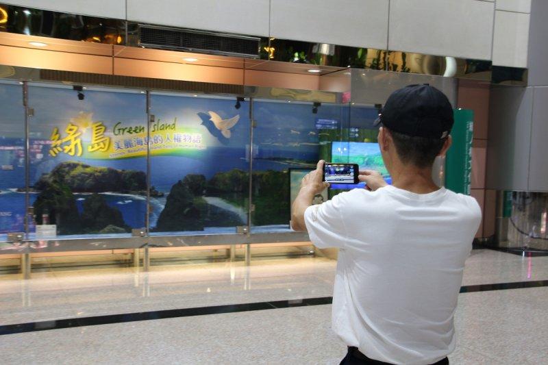 20170509綠島人權故事文化櫥窗甫佈展竣工即吸引國際機場遊客拿手機捕捉自然人文風光(圖由文化部提供)