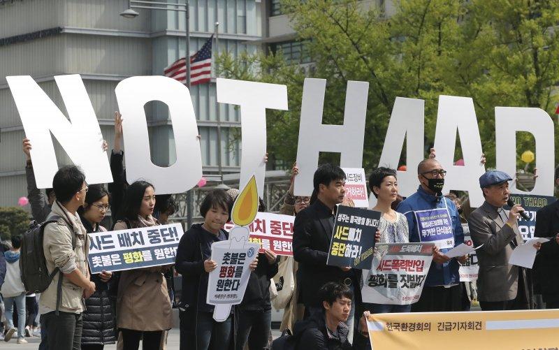 南韓民眾反對部署薩德飛彈防禦系統(AP)
