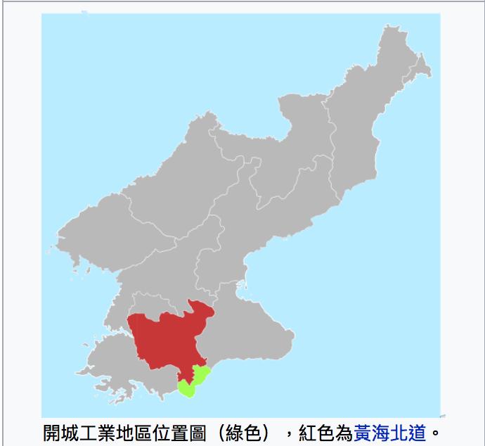 北韓開城工業區位置圖。