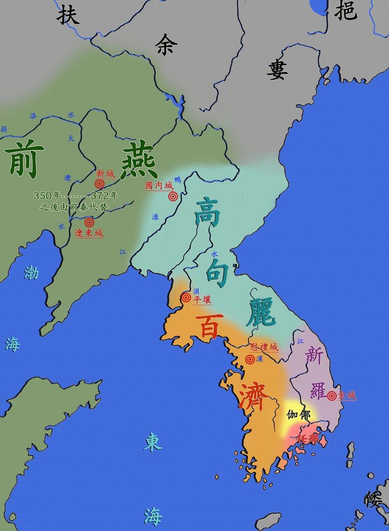 新羅與百濟位置圖。(Evawen@Wikipedia/CC BY 3.0)