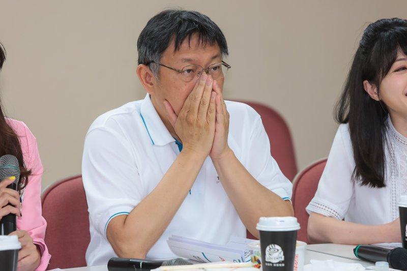 20170510-台北市長柯文哲10日至市議會民進黨團,報告容積代金政策修正案。(顏麟宇攝)