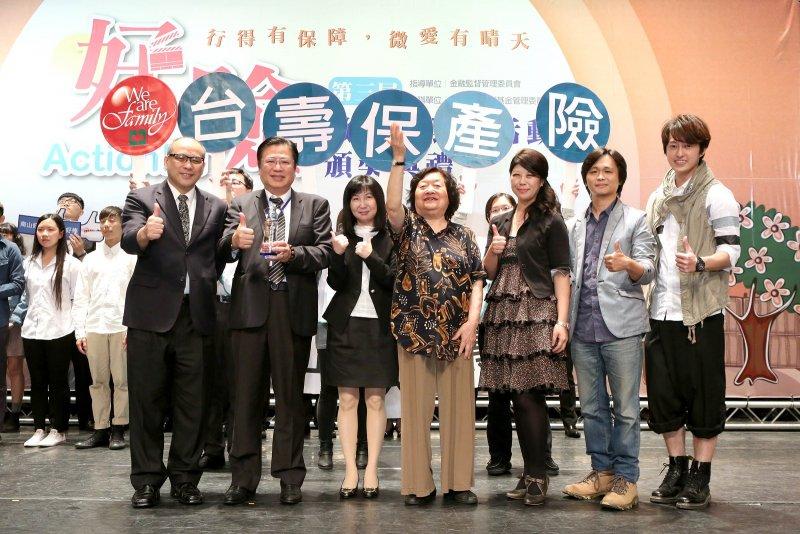 台壽保產險今年首次參加即獲獎,透過影片提醒投保的重要性優異而獲獎。(圖/台灣人壽提供)