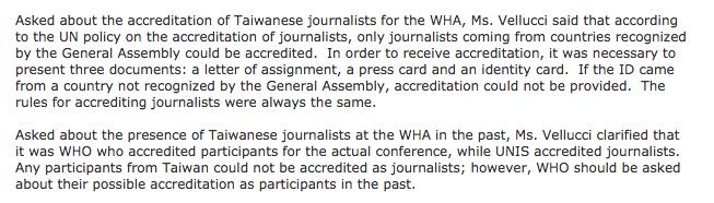 20170513-聯合國新聞處 回應台灣媒體採訪WHA (取自聯合國日內瓦辦事處官網)