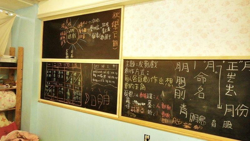 展賦多元興趣台南館課堂一隅(圖/林曉盈攝影)